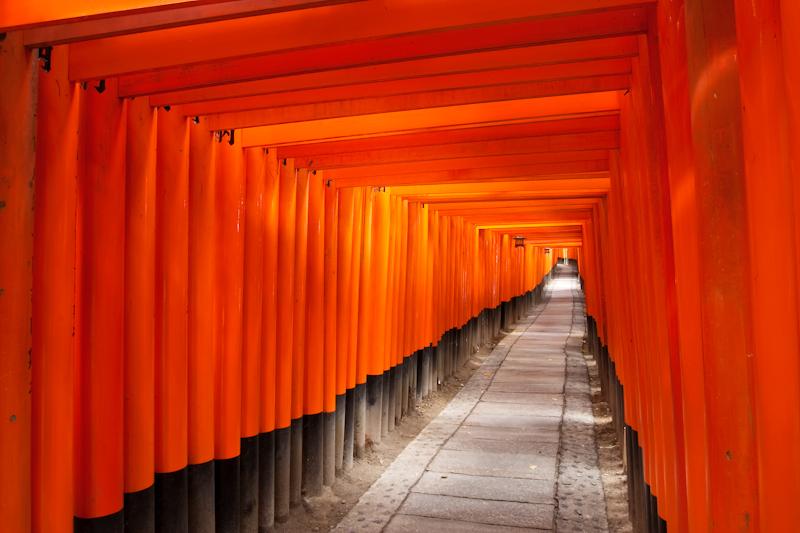Kyoto, Japon, octobre 2008